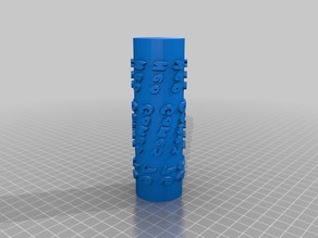 My Customized Text Paint Roller NeoGames76