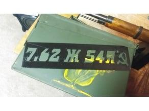 7.62X54R SOVIET SURPLUS AMMO STENCIL