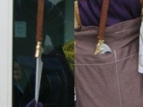 Narrow Costume Dagger