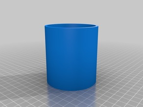 blank-can-coozie