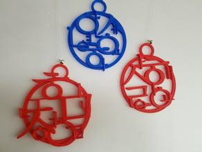 Korean, Hangul ornament