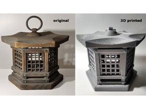 Japanese Lantern Replica