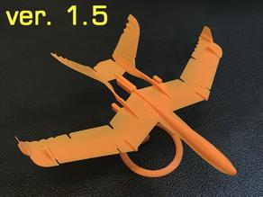 "Mini Glider ""KAWASEMI"" [BFX16-UsNFY]  ver.1.5"