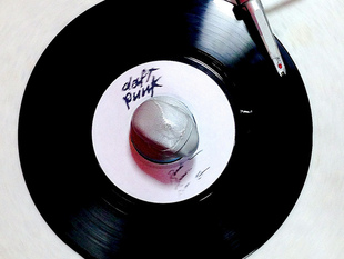 7 inch vinyl adapter-Manuel Guy-daft punk